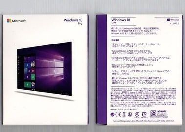 China Bit Spanisch-Windows 10 Fachmann-64, Vorlage Microsoft Windows-Software-100% distributeur